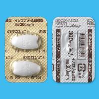 イソコナゾール硝酸塩腟錠300mg「F」:10錠(バリナスチン腟錠300mg)