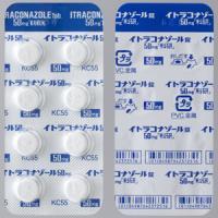 イトラコナゾール錠50mg「科研」 24錠 (8錠×3)