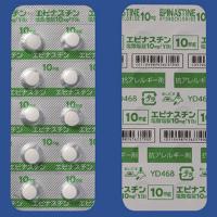 エピナスチン塩酸塩錠10mg「YD」:100錠