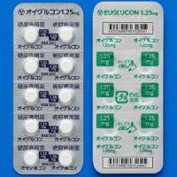 オイグルコン錠1.25mg 100錠(PTP)