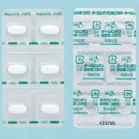 オーグメンチン配合錠250RS 6錠×5シート