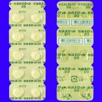 カルスロット錠20 20錠(10錠×2)(使用期限:2021年4月)