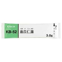 クラシエよく苡仁湯エキス細粒(KB-52):3.0g×28包(14日分)
