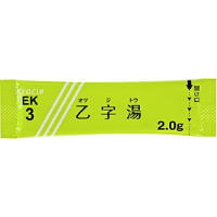 クラシエ乙字湯エキス細粒(EK-3):2.0g×168包