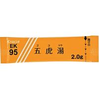 クラシエ五虎湯エキス細粒(EK-95):2.0g×42包