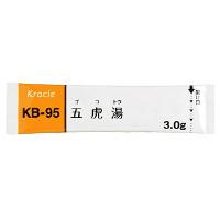 クラシエ五虎湯エキス細粒(KB-95):3.0g×28包(14日分)