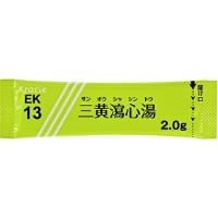 クラシエ三黄瀉心湯エキス細粒(EK-13):2.0g×168包