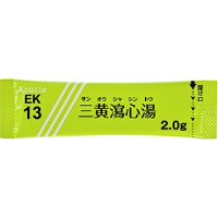 クラシエ三黄瀉心湯エキス細粒(EK-13):2.0g×42包;