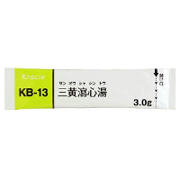クラシエ三黄瀉心湯エキス細粒(KB-13):3.0g×28包(14日分)