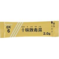 クラシエ十味敗毒湯エキス細粒(EK-6):2.0g×168包