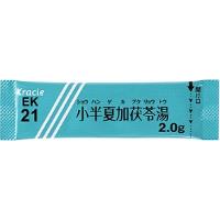 クラシエ小半夏加茯苓湯エキス細粒(EK-21):2.0g×42包(使用期限:2021年3月)
