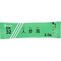 クラシエ人参湯エキス細粒(EK-32):2.0g×168包