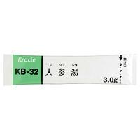 クラシエ人参湯エキス細粒(KB-32):3.0g×28包(14日分)