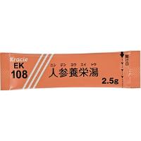 クラシエ人参養栄湯エキス細粒(EK-108):2.5g×42包