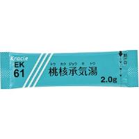 クラシエ桃核承気湯エキス細粒(EK-61):2.0g×168包(使用期限:2020年11月)