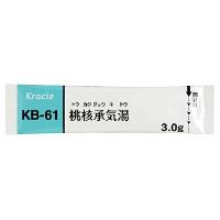 クラシエ桃核承気湯エキス細粒(KB-61):3.0g×28包(14日分)
