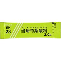 クラシエ当帰芍薬散料エキス細粒(EK-23):2.0g×42包