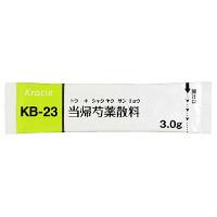 クラシエ当帰芍薬散料エキス細粒(KB-23):3.0g×28包(14日分)