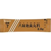 クラシエ八味地黄丸料エキス細粒(EK-7):2.0g×168包