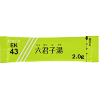 クラシエ六君子湯エキス細粒(EK-43):2.0g×42包