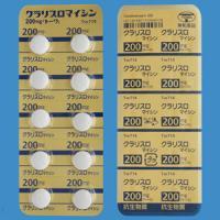 クラリスロマイシン錠200mg「トーワ」 50錠(10錠×5)