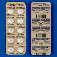 クラリスロマイシン錠200mg「サワイ」:10錠×2シート