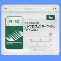 ケトプロフェンテープ40mg「テイコク」:7枚(7枚×1袋)(使用期限:2020年12月)