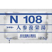 コタロー人参養栄湯エキス細粒(N108):189包(31.5日分)