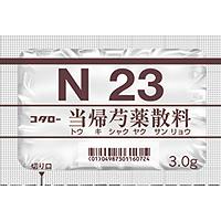 コタロー当帰芍薬散エキス細粒(N23):168包(56日分)