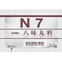 コタロー八味丸エキス細粒(N7)(劇):42包(14日分)