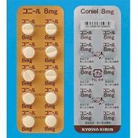 コニール錠8 20錠(10錠×2)(使用期限:2021年2月)