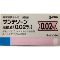 サンテゾーン点眼液(0.02%):5ml×10本