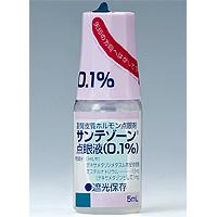 サンテゾーン点眼液(0.1%):5ml×5本