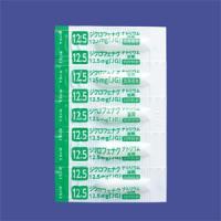 ジクロフェナクナトリウム坐剤12.5mg「JG」:50個