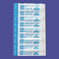 ジクロフェナクナトリウム坐剤25mg「JG」 50個