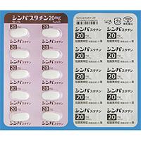 シンバスタチン錠20mg「トーワ」 10錠(10錠×1)