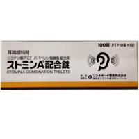 ストミンA配合錠:100錠(PTP)