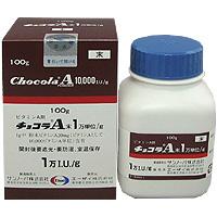 チョコラA末1万単位/g:100g