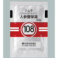 ツムラ人参養栄湯エキス顆粒(108):189包