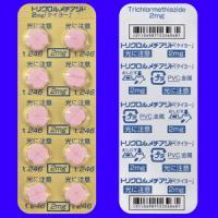 トリクロルメチアジド錠2mg「タイヨー」 100錠(10錠×10)