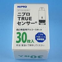 ニプロTRUEセンサー:30枚入(商品コード:11-131)