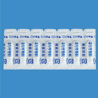 ネリザ坐剤(劇):28個(7個×4シート)