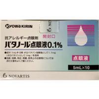パタノール点眼液0.1%:5ml×10本入