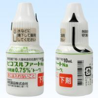 ピコスルファートNa内用液0.75%「トーワ」:10mL×5