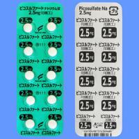ピコスルファートナトリウム錠2.5mg「日医工」:100錠(10錠×10)(アペリール錠2.5)