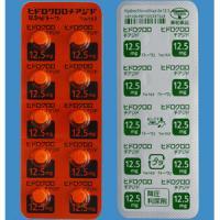 ヒドロクロロチアジド錠12.5mg「トーワ」  100錠(PTP)
