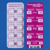 フェキソフェナジン塩酸塩錠30mg「ケミファ」:100錠(10錠×10)