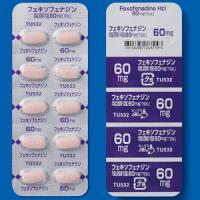 フェキソフェナジン塩酸塩錠60mg「TCK」:100錠(PTP)