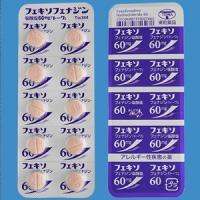 フェキソフェナジン塩酸塩錠60mg「トーワ」:100錠入