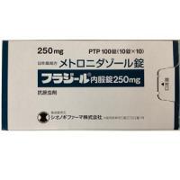 フラジール内服錠250mg 100錠[10錠(PTP)×10]